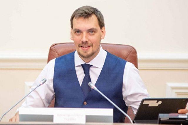 Гончарук анонсировал программу восстановления инфраструктуры в Украине