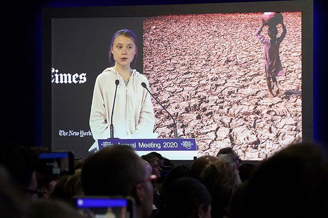 Грета Тунберг на форуме в Давосе.