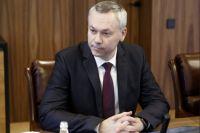 Губернатор НСО Андрей Травников доложил о промышленности региона в Минпромторге РФ.