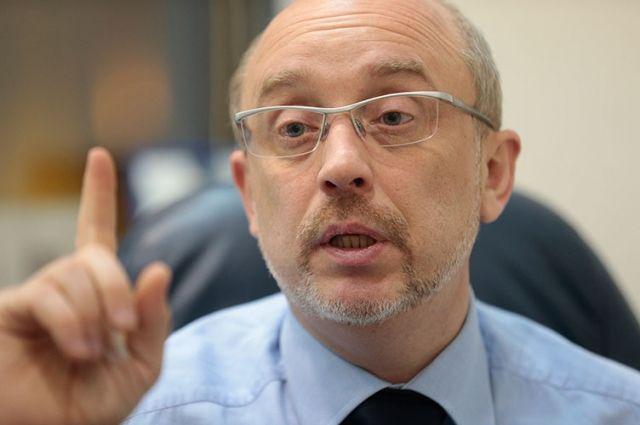 Резников рассказал, что нужно изменить в Минских договоренностях