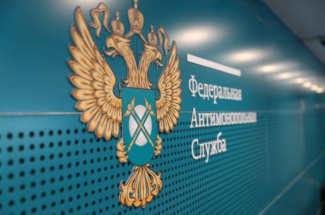 Антимонопольщики усмотрели в действиях администрации признаки нарушения закона о защите конкуренции.
