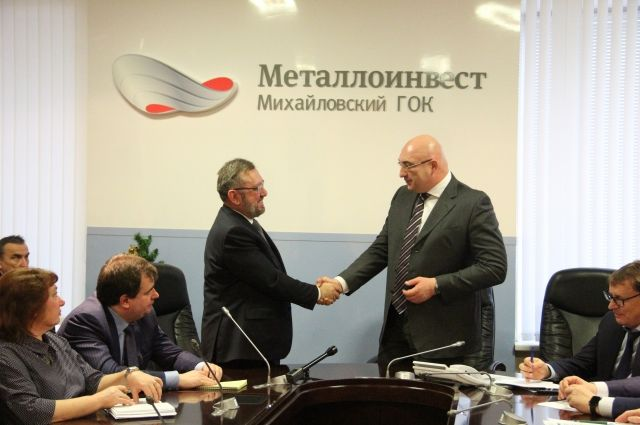 Металлоинвест объявляет об изменениях в руководстве Михайловского ГОКа.