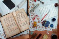 Выставке «Что написано пером» в музее «Мир времени».