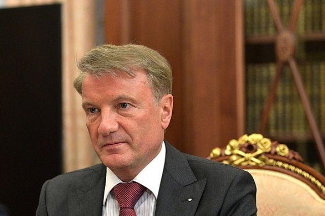 Греф назвал самую большую проблему образования в России и мире