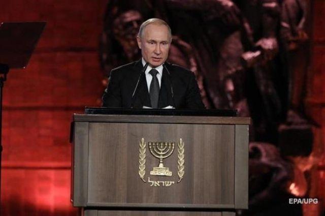 Путин предложил пяти ядерным державам решить проблемы мира