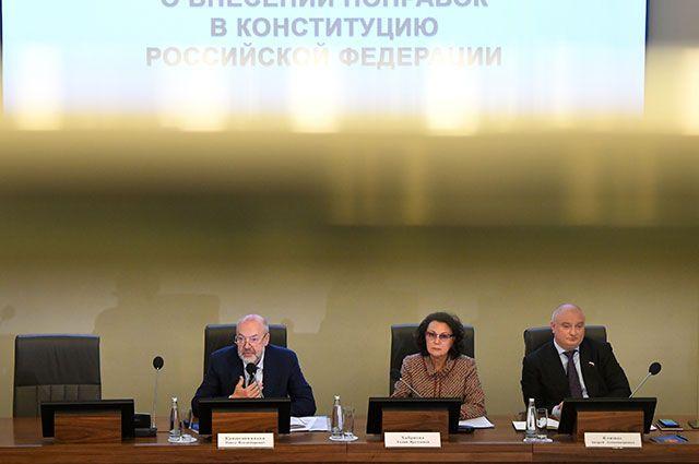 Заседание рабочей группы по подготовке предложений о внесении поправок в Конституцию.