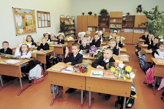 Школа по месту регистрации