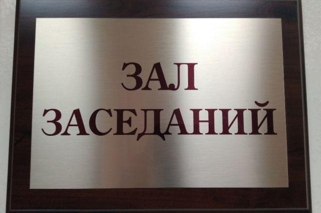 В Оренбурге на площади Ленина планируют установить трибуны и построить парковку