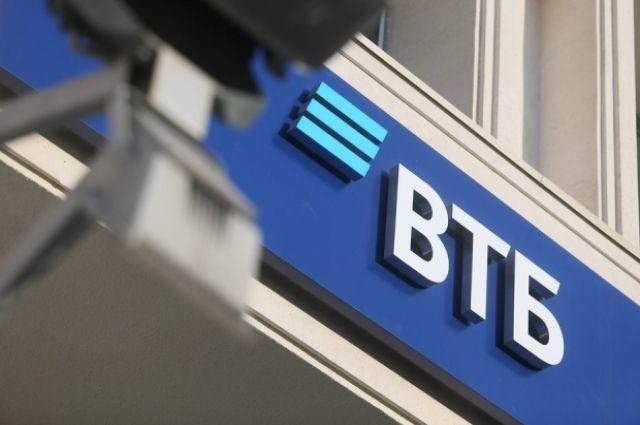 За год на 77% увеличилось число желающих получать зарплату на карту ВТБ