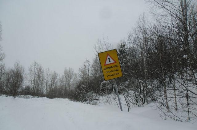 Лавиноопасные участки отмечены специальными знаками.