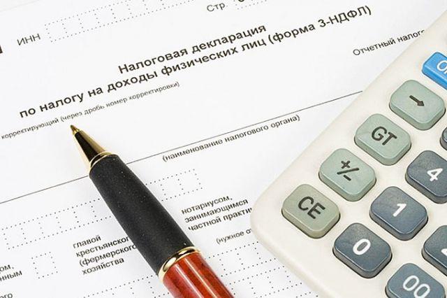 Жители региона выбрали новую систему налогообложения.