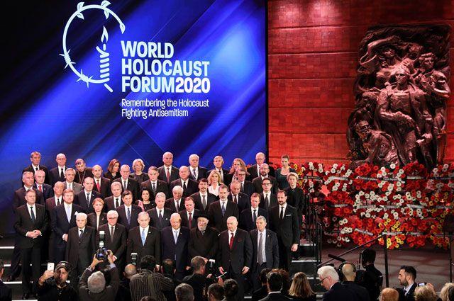 Форум «Сохраняем память о Холокосте, боремся с антисемитизмом».