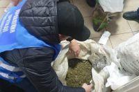 В Кировоградской области двух мужчин задержали за сбыт наркотиков