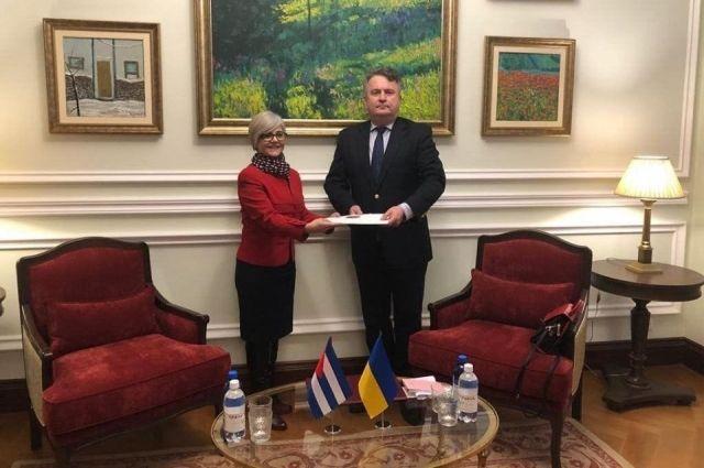 Назначен новый посол Кубы в Украине: подробности
