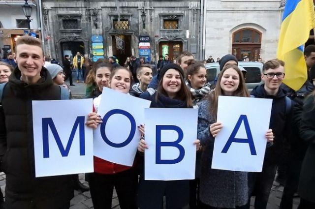 Десяти ученикам дадут стипендию за успехи в изучении украинского язык - МОН