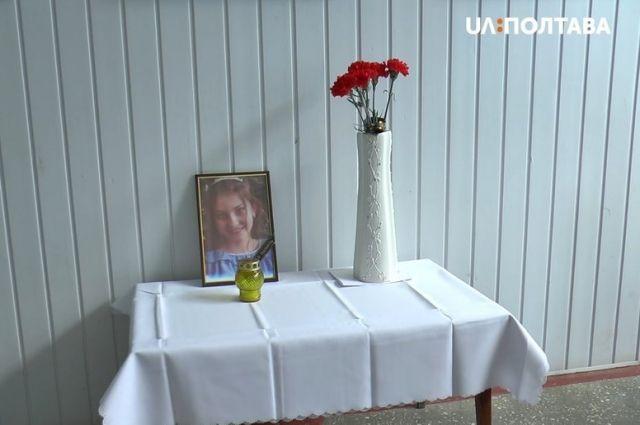 Смерть школьницы в Полтавской области: =новые детали трагедии