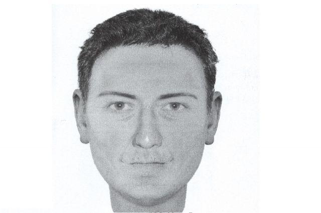 Эксперты восстановили внешность мужчины, останки которого найдены у п. Куликово