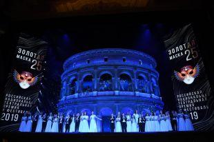 Фестиваль «Золотая маска - 2020» откроется в Москве 25 января