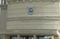 В Оренбургской области в карьере рудника погибли два ребенка.