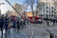 Пожар в помещении Министерства культуры: спасли четырех человек