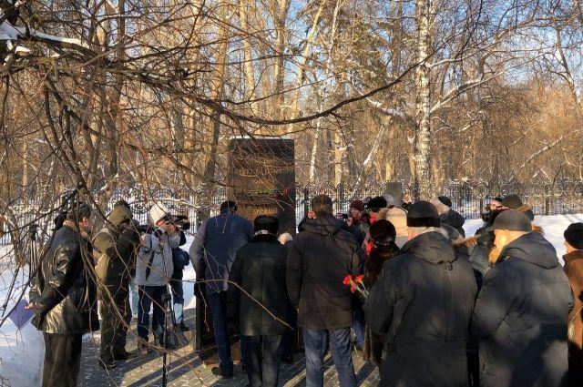Тюменцы почтили память жертв Холокоста