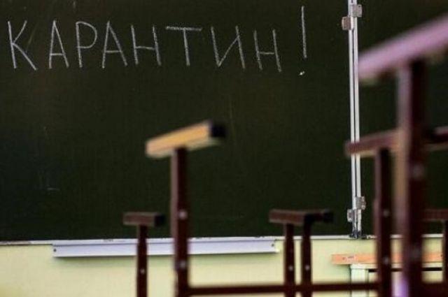 В Украине массово закрывают школы на карантин: подробности