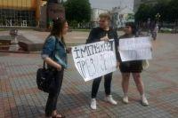 В Украине в 2019 году зафиксировано 83 факта преследования активистов