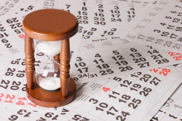 Праздники, выходные и рабочие дни в феврале 2020: календарь