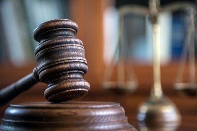 Чиновника Фонда госимущества будут судить за взятку в 30 тысяч долларов