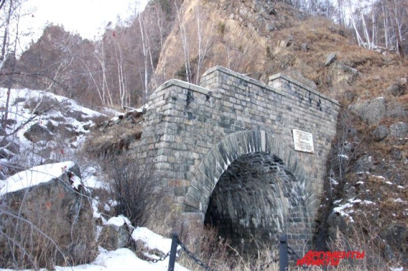 Тоннель №18 «Киркирей 3».