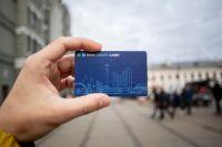 В КГГА анонсировали изменения в стоимости проездных билетов