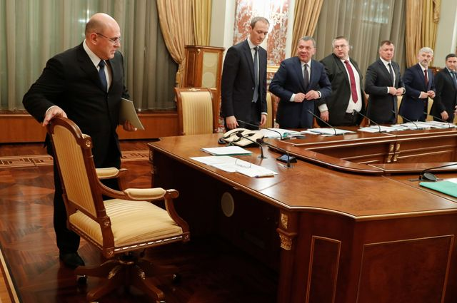 Первое заседание Правительства РФ нового состава.