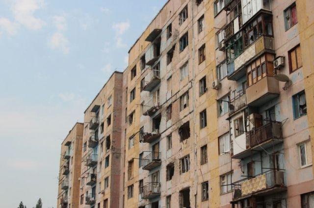 Украинцам компенсируют средства за разрушенное жилье в боевых действиях