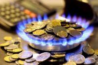 «Нафтогаз» установил цены на газ по принятой Кабмином методике