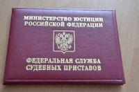 Житель села Омутинское устроился на работу ради выплаты алиментов