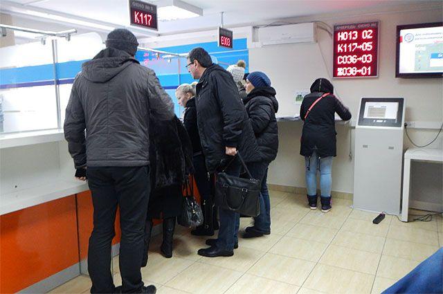 Какие новые формы занятости могут появиться в России?