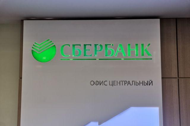 поволжский банк пао сбербанк саратов адрес