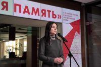 В Тюмени открылась выставка, посвященная 75-летию Великой Победы