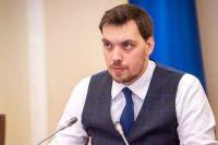 В Украине повысили штрафы за несоблюдение правил пожарной безопасности