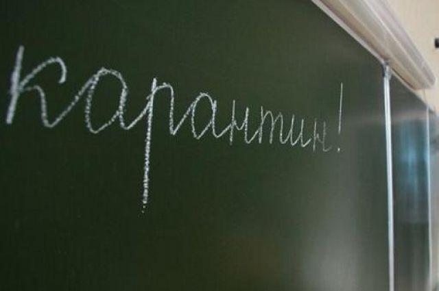 Все школы Мариуполя закрылись на карантин, заболели 16 процентов школьников
