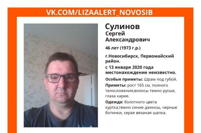 Всех, кто что-либо знает о местонахождении пропавшего мужчины, просят сообщить по телефонам: 112 или 8-800-700-54-52 (волонтёры).