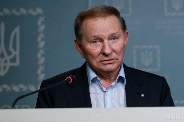 Кучма назвал ключевое условие достижения мира на Донбассе