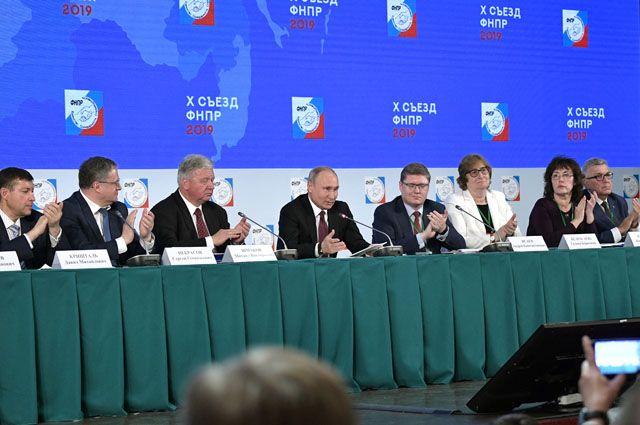 Президент РФ Владимир Путин принимает участие в работе съезда Федерации независимых профсоюзов России.