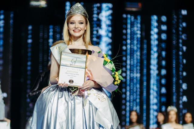Анна Семёновых стала «Мисс Татарстан-2020».