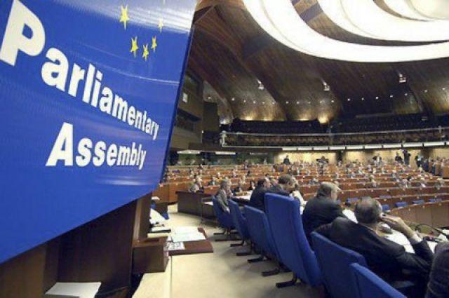 Ясько назвала направления работы украинской делегации в ПАСЕ