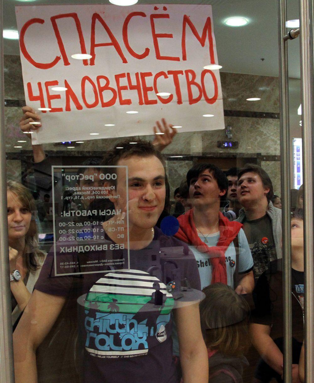 2011 год, в магазин «РеСтор», где стартовали продажи iPad2.