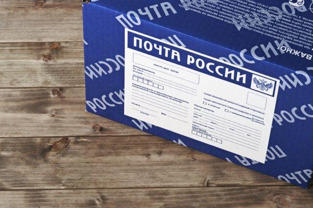 В Калининграде оператор Почты России похищала товары интернет-магазинов