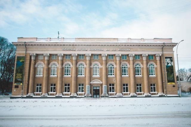 Здание библиотеки является памятником архитектуры регионального значения.