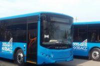 В первой половине года в регион поступит еще 151 новый автобус.