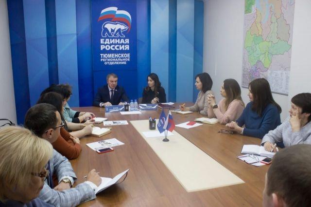 Николай Брыкин обсудил с партийцами поправки в Конституцию РФ
